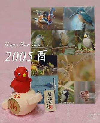 200501011